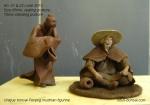 fisherman-bonsai-no1-and2-june-13-8