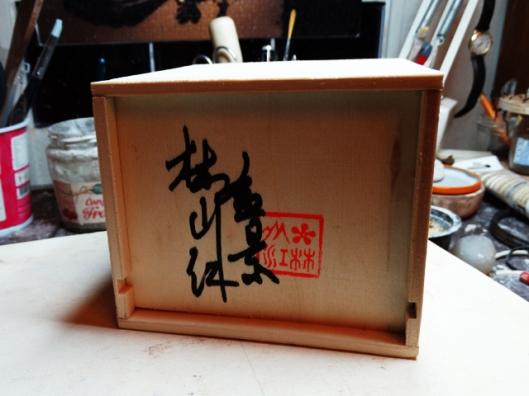 bonsai-box