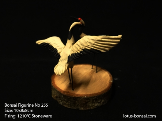 bonsai-grue-no-255b
