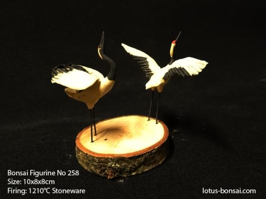 bonsai-grue-no-258